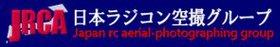 JRCA_botan300.jpg